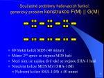 sou asn probl my ha ovac ch funkc generick probl m konstrukce f m g m