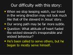 our difficulty with this story3
