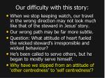 our difficulty with this story4