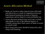 assets allocation method