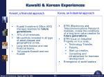 kuwaiti korean experiences