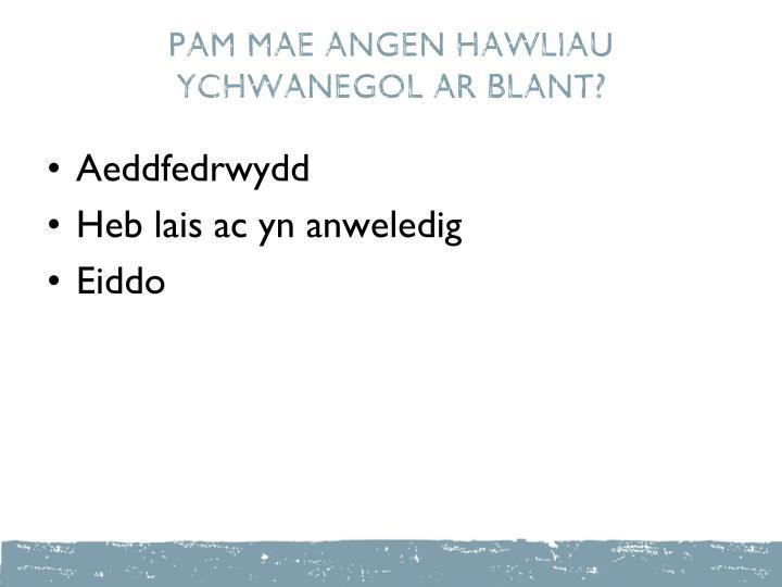 PAM MAE ANGEN HAWLIAU
