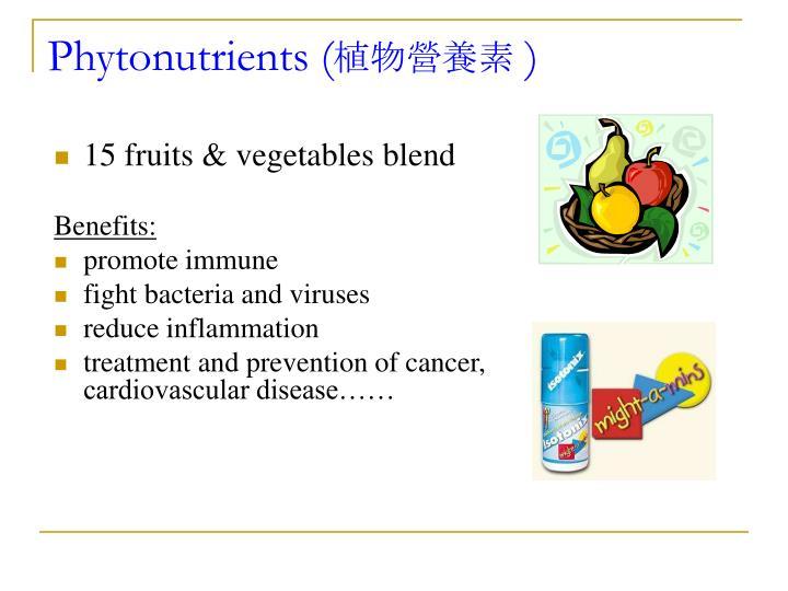 Phytonutrients (