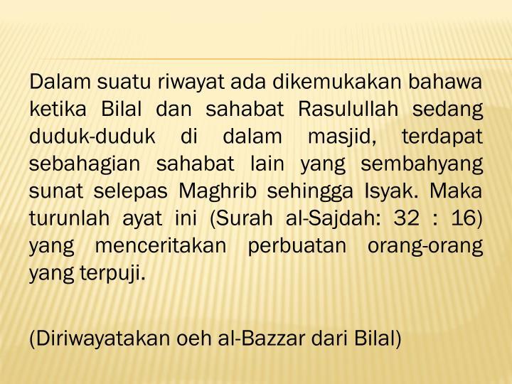 Dalam suatu riwayat ada dikemukakan bahawa ketika Bilal dan sahabat Rasulullah sedang duduk-duduk di...