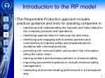 introduction to the rp model