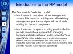 introduction to the rp model1
