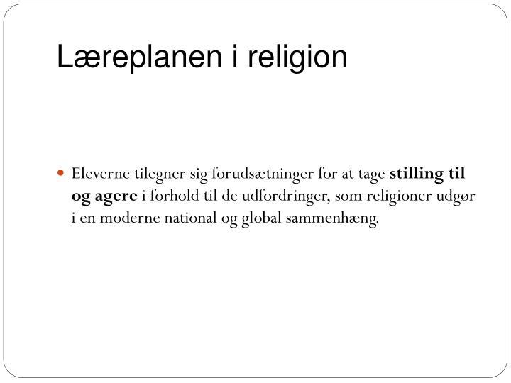 Læreplanen i religion