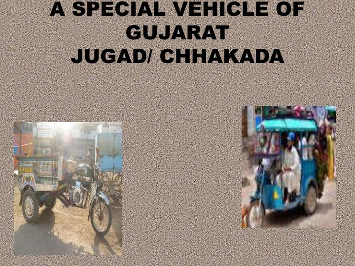 A SPECIAL VEHICLE OF GUJARAT