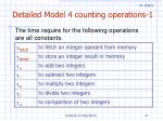 detailed model 4 counting operations 1