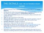 the details see the extended essay guide