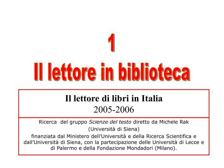 il lettore di libri in italia 2005 2006 n.