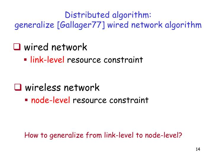 Distributed algorithm: