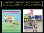 international child neurology association icna asian oceanian child neurology association aocna
