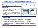 bottom up grid generation methodology