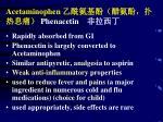 acetaminophen phenacetin