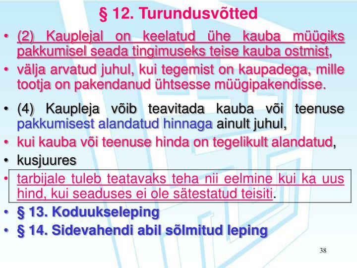 § 12. Turundusvõtted