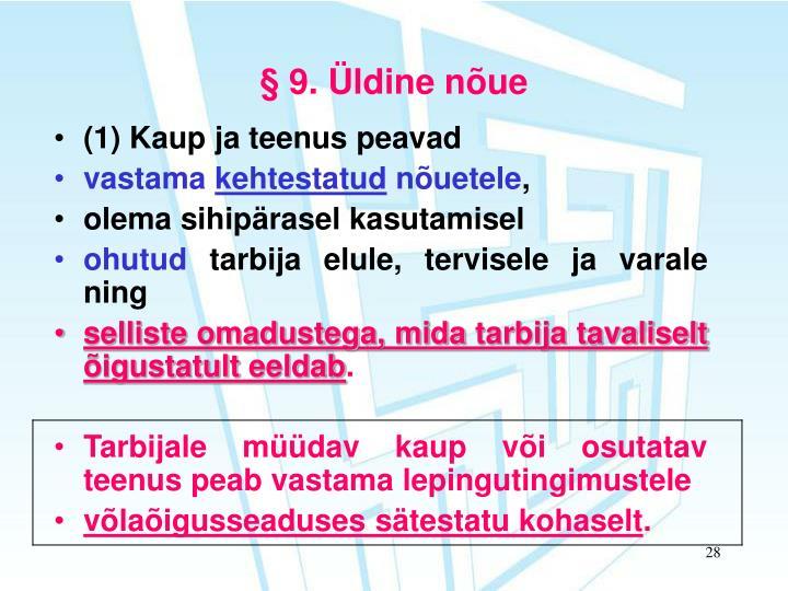 § 9. Üldine nõue