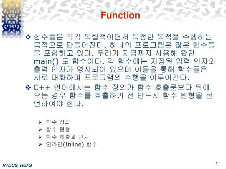 function n.