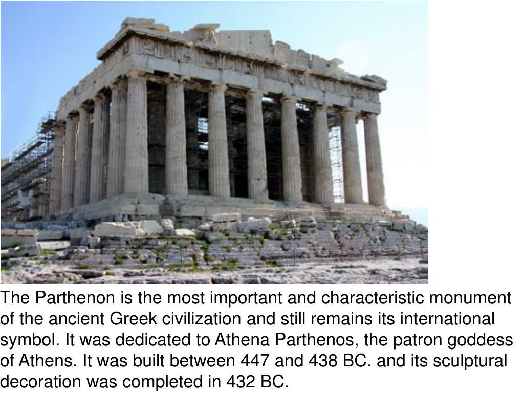 PPT - Mythology objectives: Using Edith Hamilton's Mythology