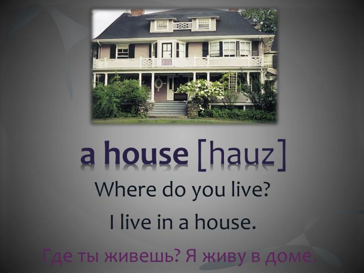A house hauz