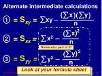 alternate intermediate calculations