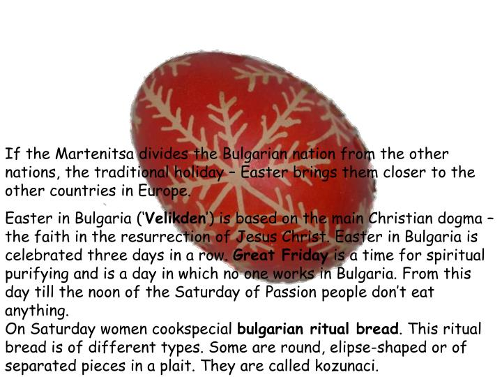 If the Martenitsa divides the Bulgarian nation from the other nations, the traditional holiday – Easter brings them closer to the other countries in Europe.