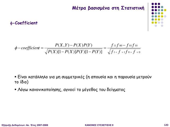 -Coefficient