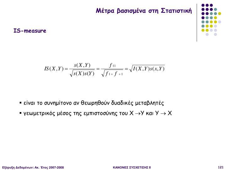 IS-measure