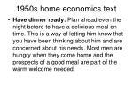 1950s home economics text