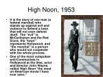 high noon 1953