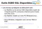 outils sgbd sql disponibles