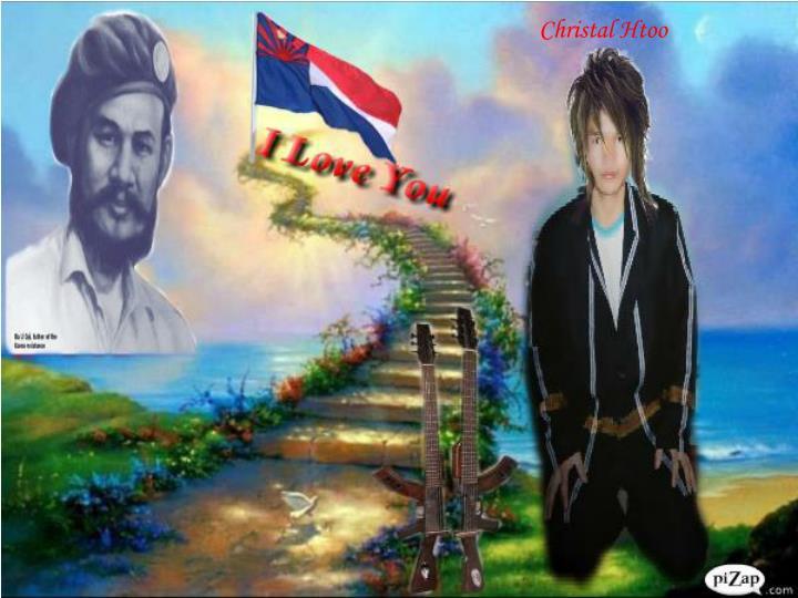 Christal Htoo