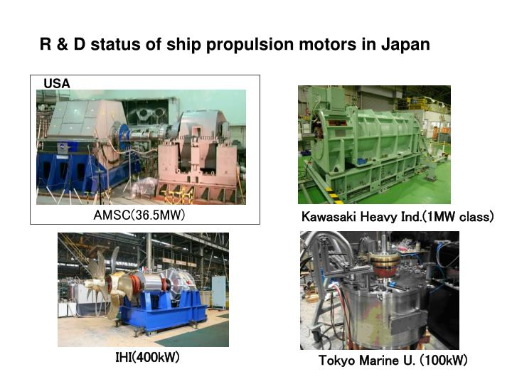 R & D status of ship propulsion motors in Japan