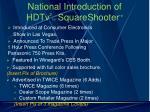 national introduction of hdtv 2 tm squareshooter tm