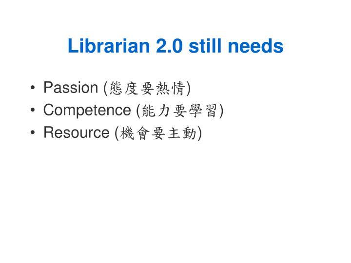 Librarian 2.0 still needs