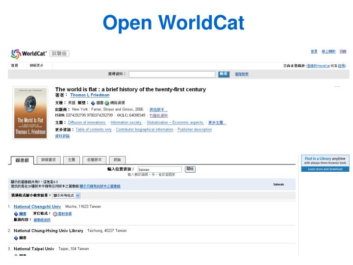 Open WorldCat