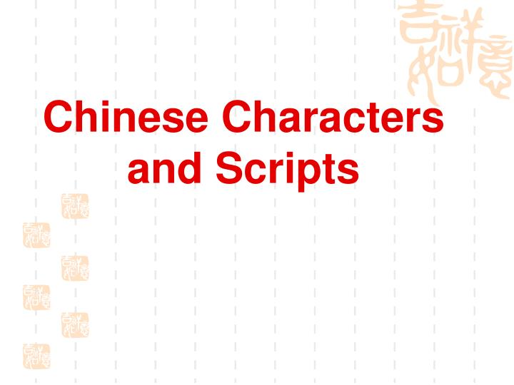 chinese characters and scripts n.