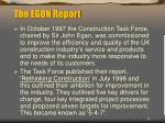 the egon report
