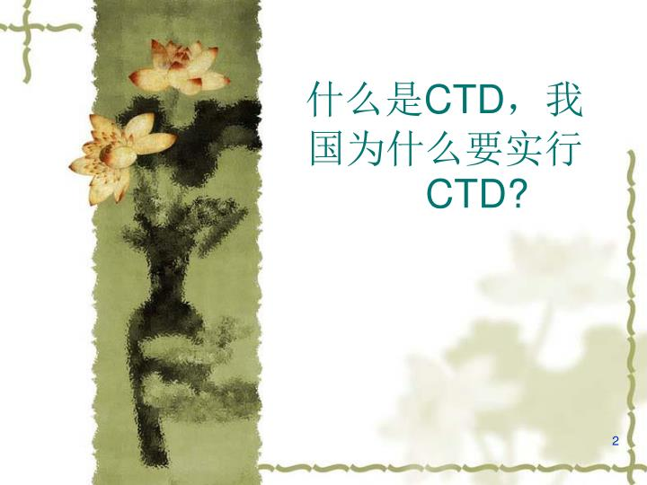 Ctd ctd