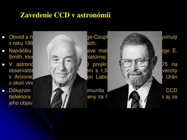 Zavedenie CCD vastronómii
