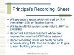 principal s recording sheet