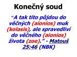 kone n soud3