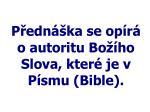 p edn ka se op r o autoritu bo ho slova kter je v p smu bible