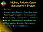 hickory ridge s open management system