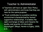 teacher to administrator