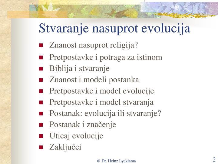Stvaranje nasuprot evolucija