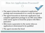 how are applications processed