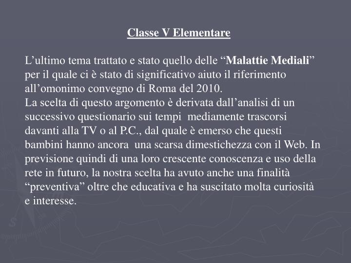 Classe V Elementare