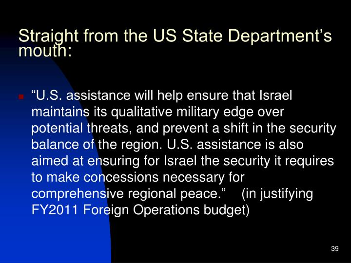 Straight from the US State Department's mouth: