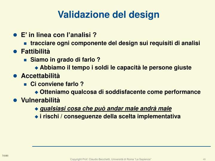 Validazione del design